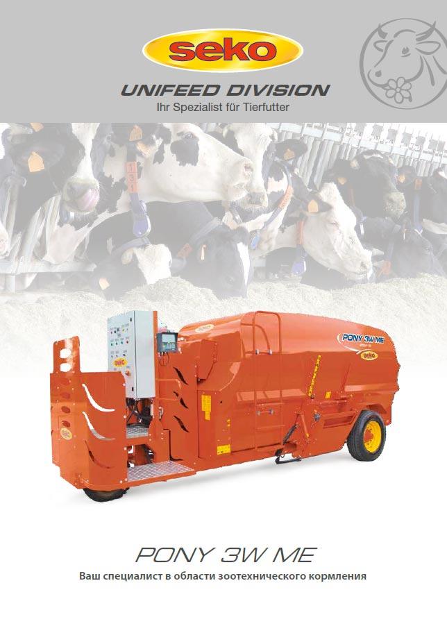 Katalog horizontale futtermischwagen Pony